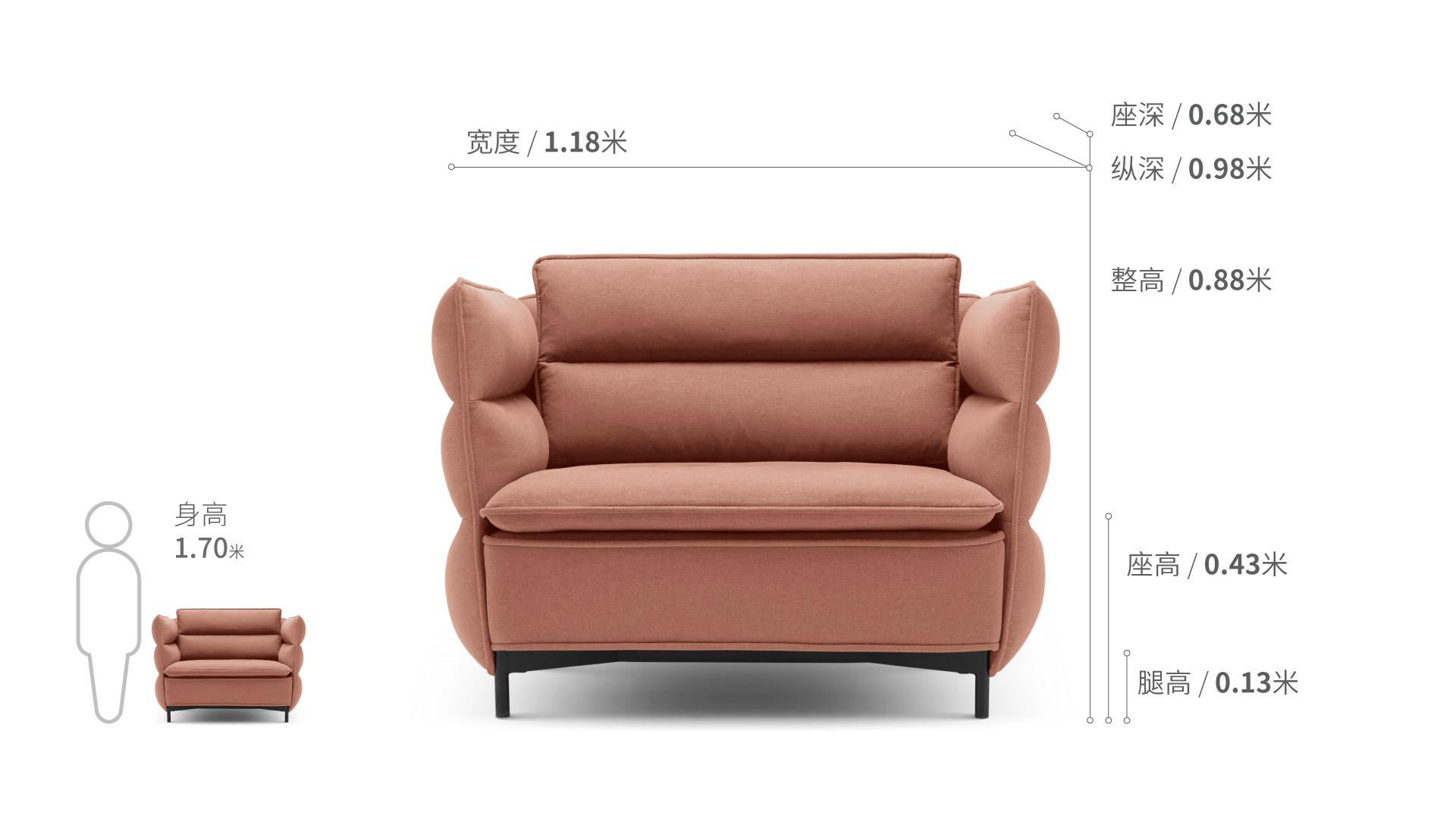 半月灣沙發矮背單人座沙發效果圖