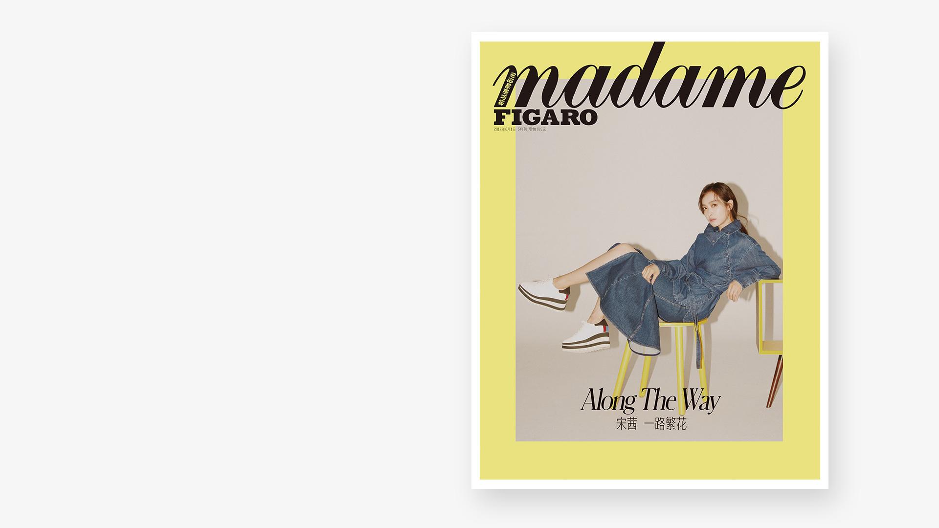 法国最畅销女性杂志<br/>携手造作打造封面大片