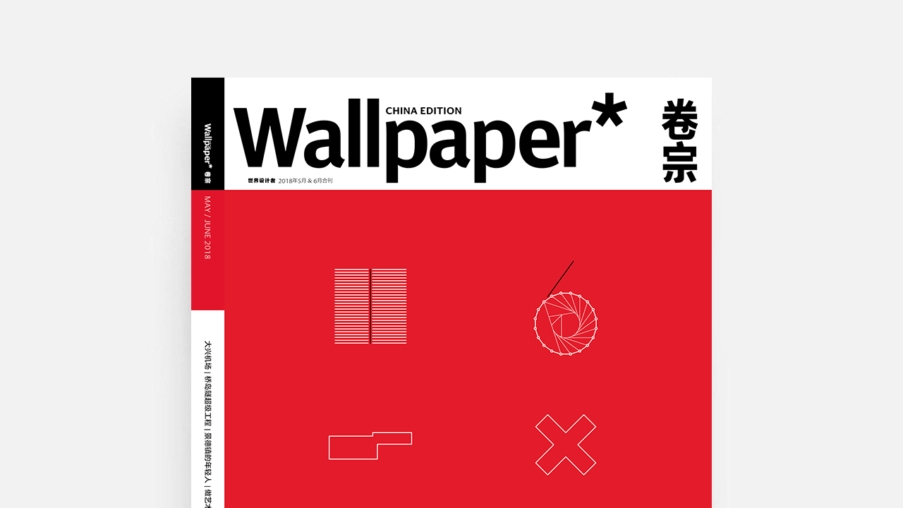 《Wallpaper*卷宗》大片 | 用家居为戏剧化电影情节布景