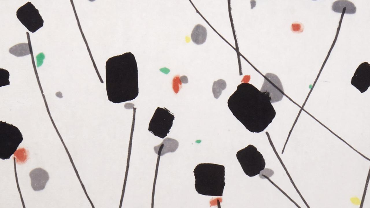 吴冠中系列版画 | 四季,形象突破观念的油画,一画之法的水墨。
