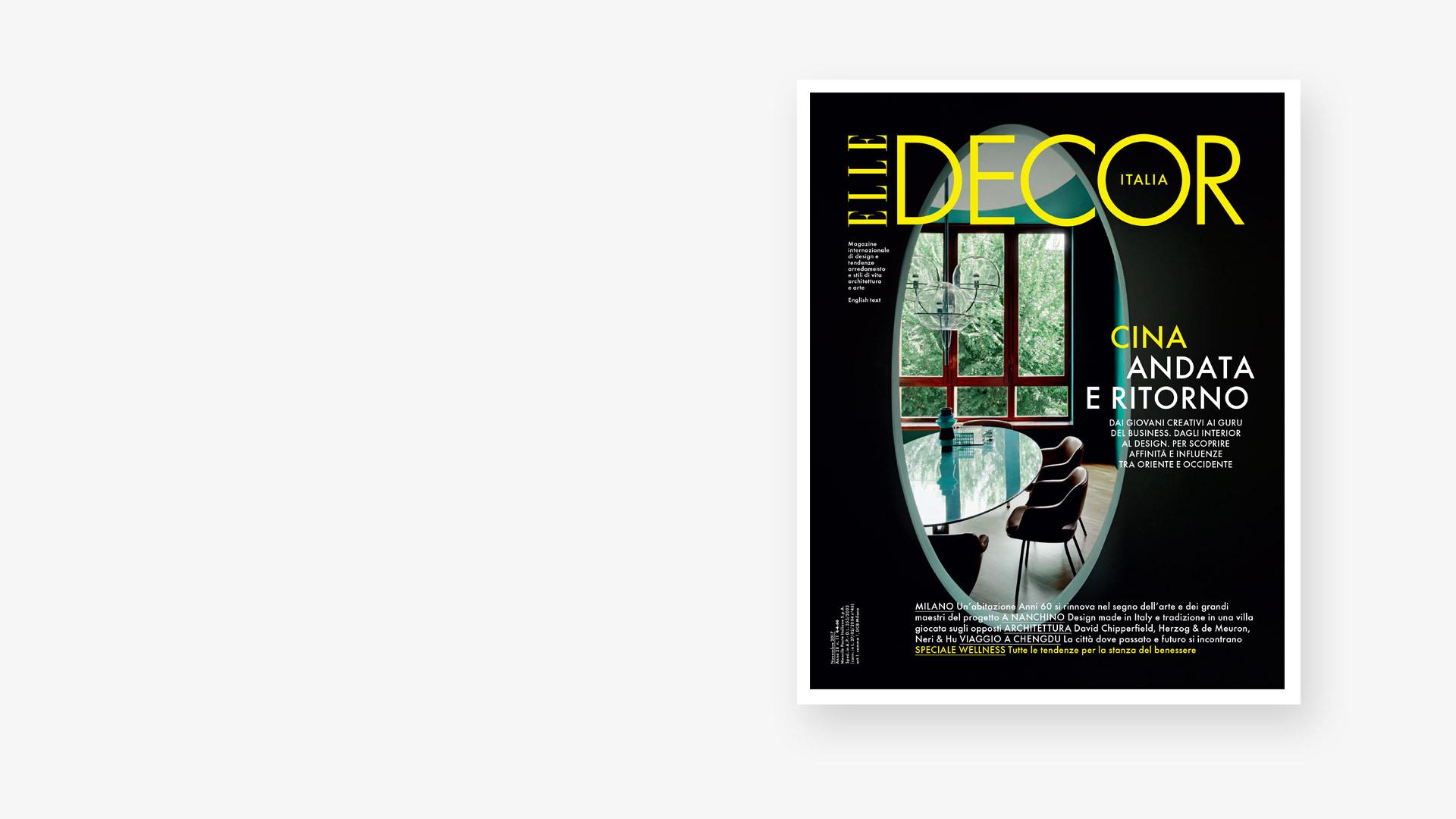 中国创意征服世界<br/>意大利Elle Decor专题报道