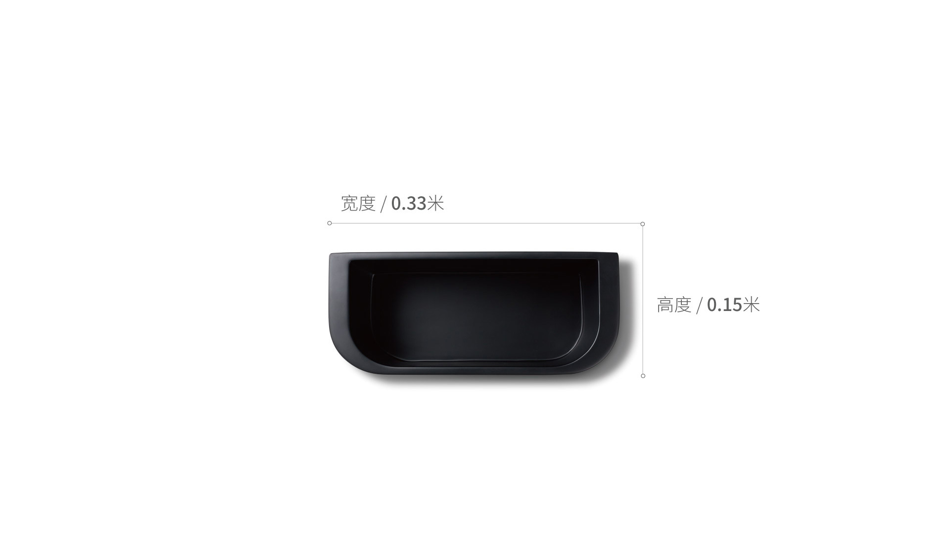 造作星云置物系™储物盒柜架效果图