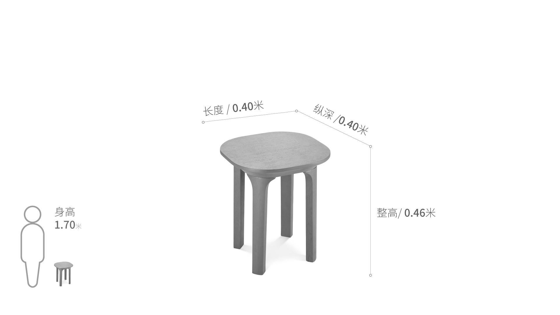 瓦檐边桌®方形边桌桌几效果图