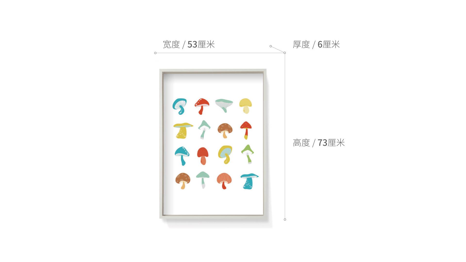 作画-蘑菇系列之彩大号装饰效果图