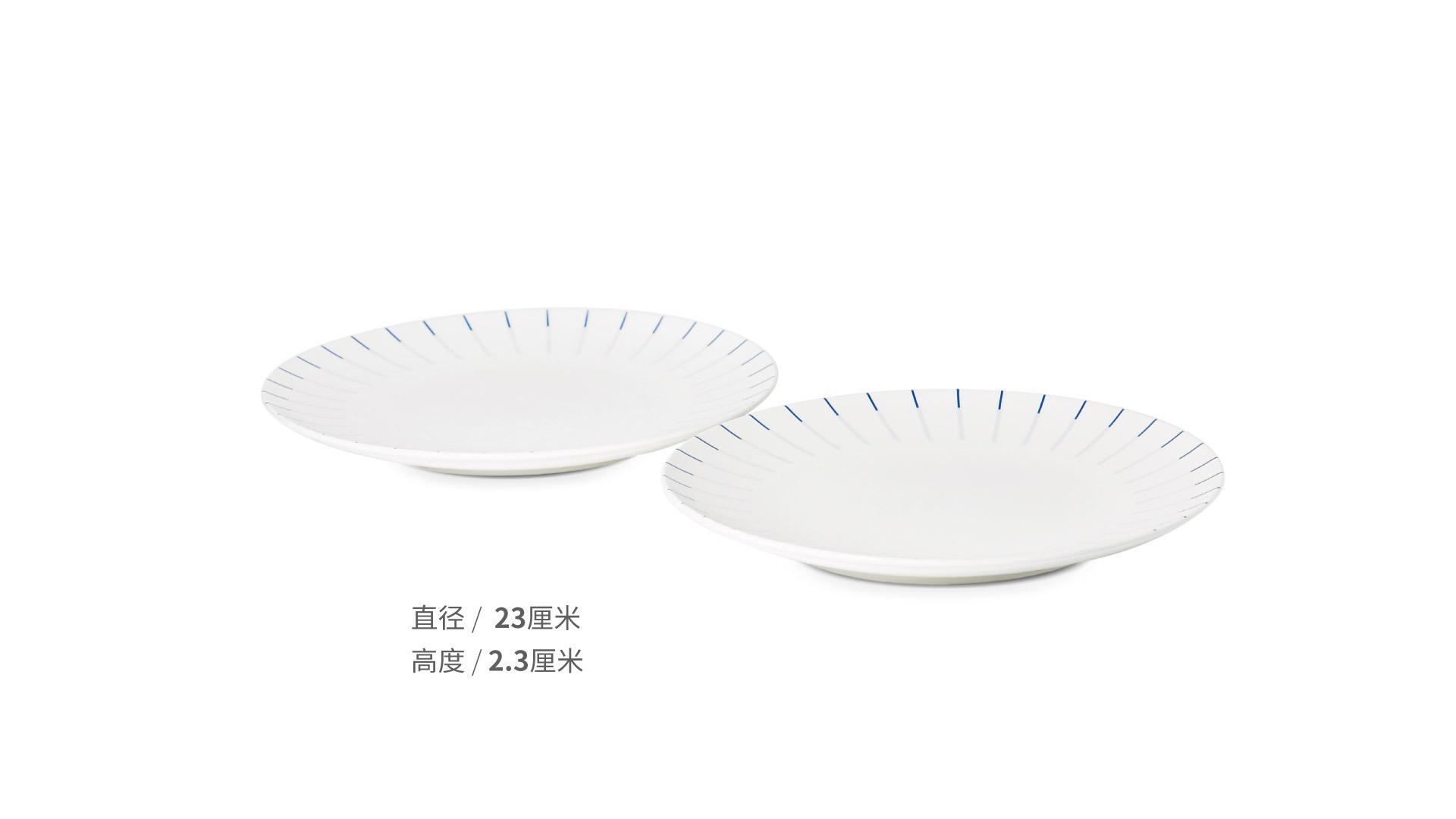 镜线西班牙瓷土餐具组大盘套装餐具效果图