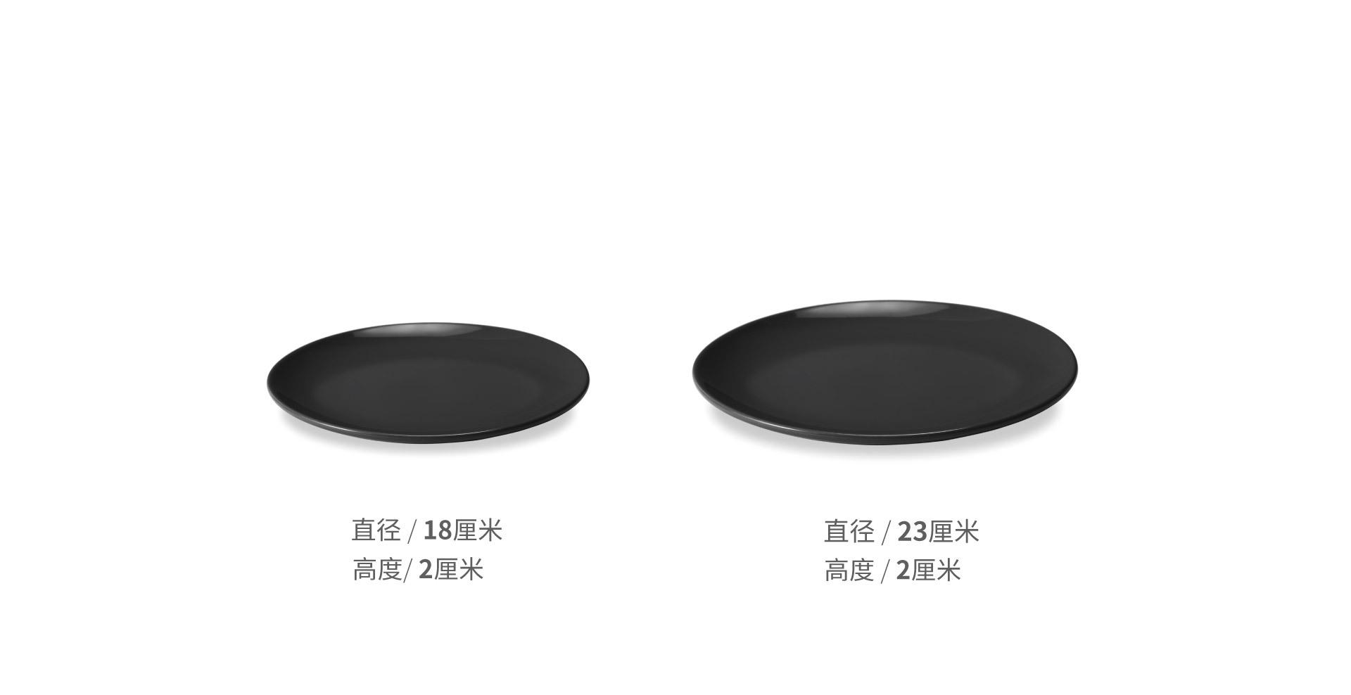 吴冠中系列纹样餐具-都市之夜纯色盘套装餐具效果图