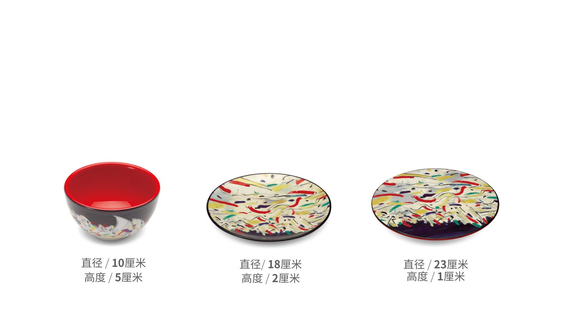 吴冠中艺术瓷餐具组-印尼舟群小尺寸碗碟套装餐具效果图