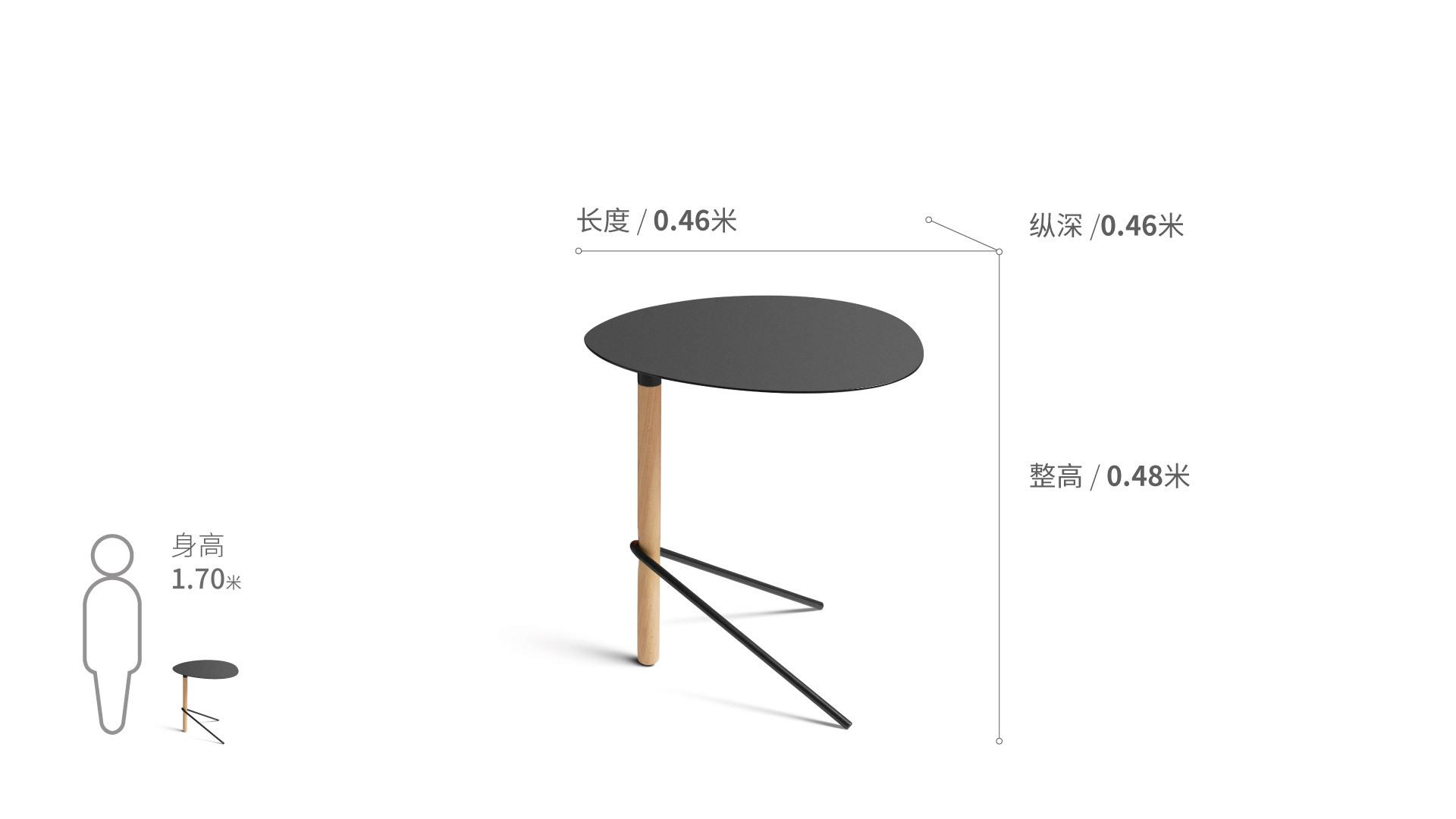 空几升级版桌几效果图