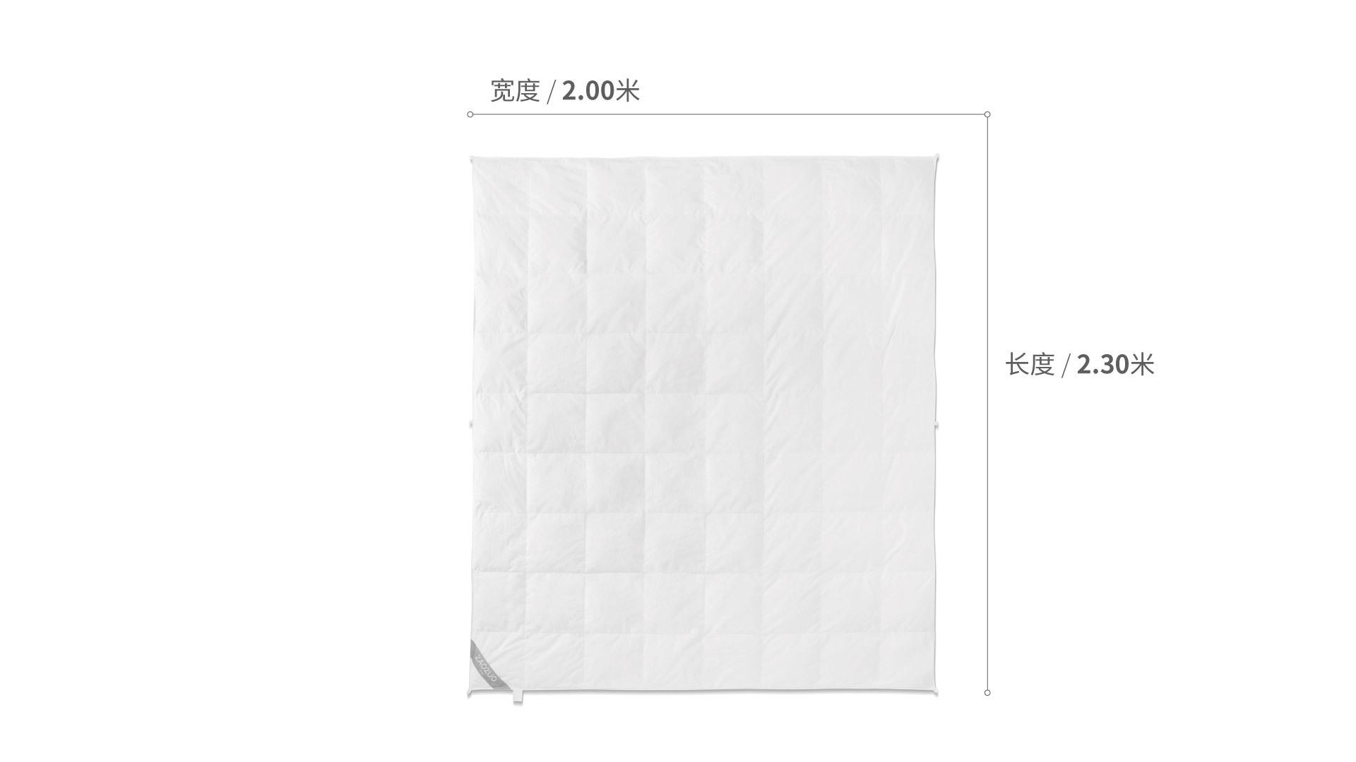 造作有眠™-轻羽被芯(薄被)1.5米床床·床品效果图