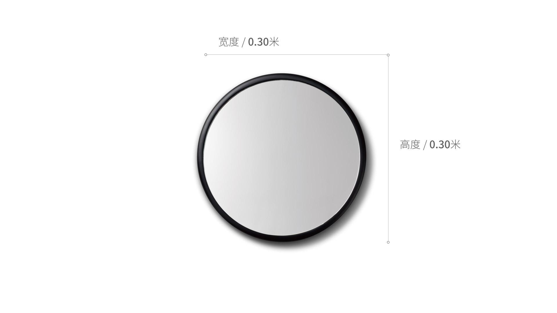 造作星云置物系™喇叭镜柜架效果图