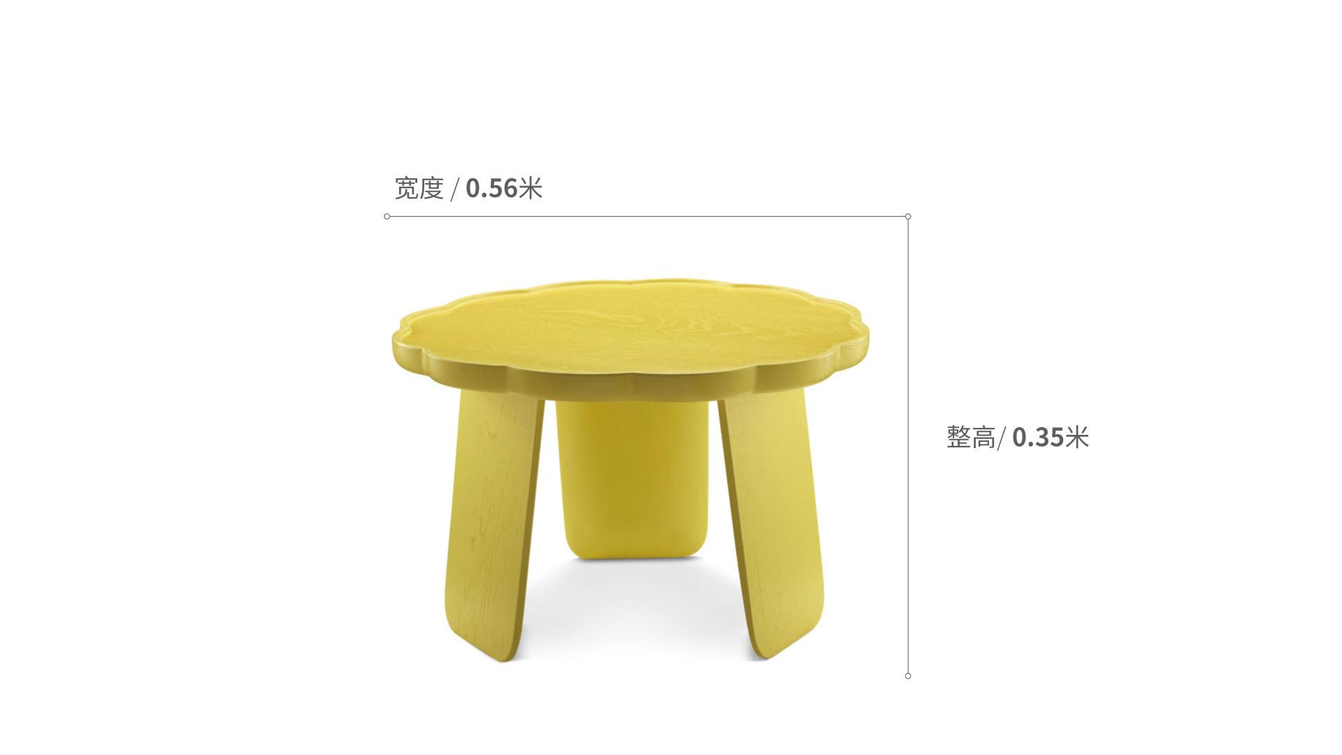 造作花间实木小桌™矮桌(多叶款)柜架效果图