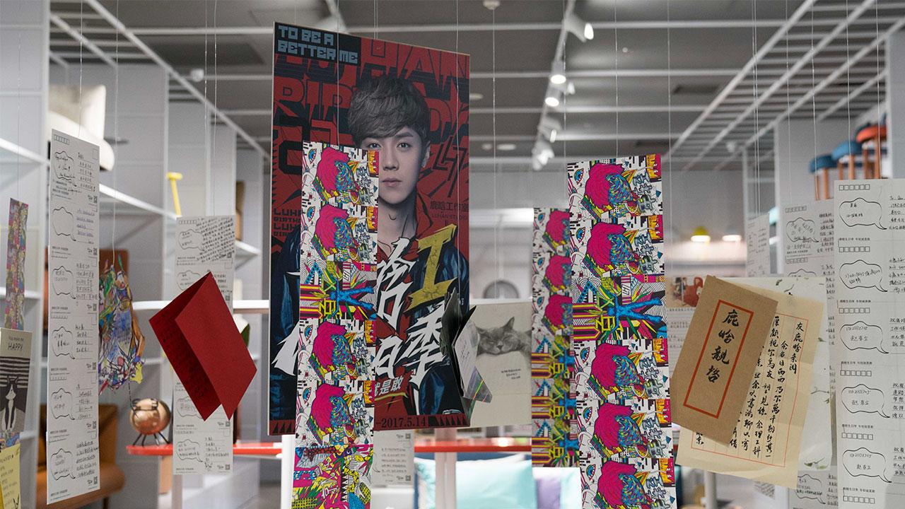 """鹿晗工作室 × 造作丨偶像的力量,是770次手写的""""我爱你"""""""