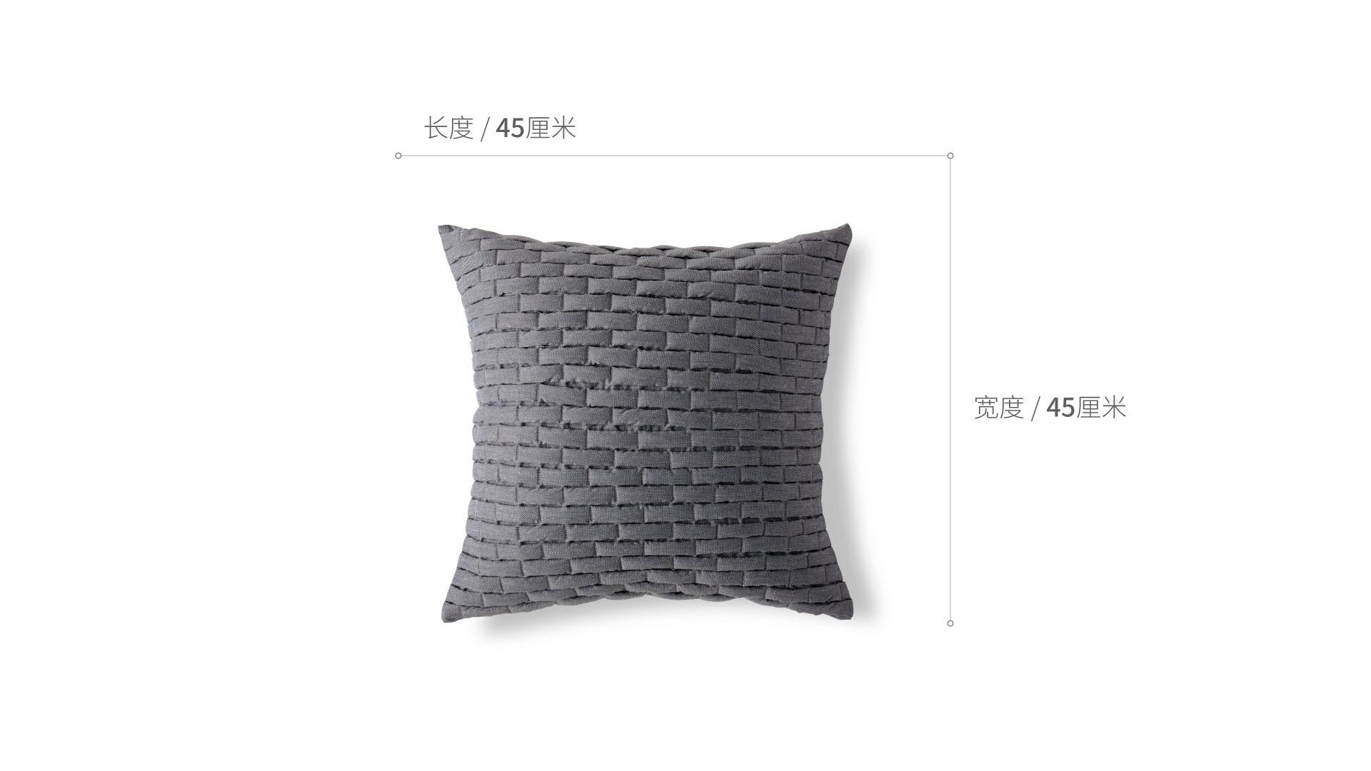 竹枝弹力复合纤维抱枕家纺效果图