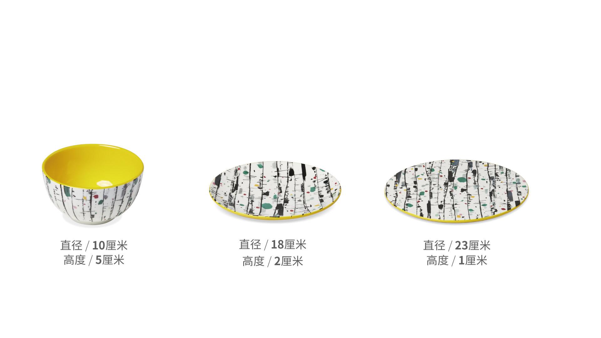 吴冠中艺术瓷餐具组-白桦林小尺寸碗碟套装餐具效果图