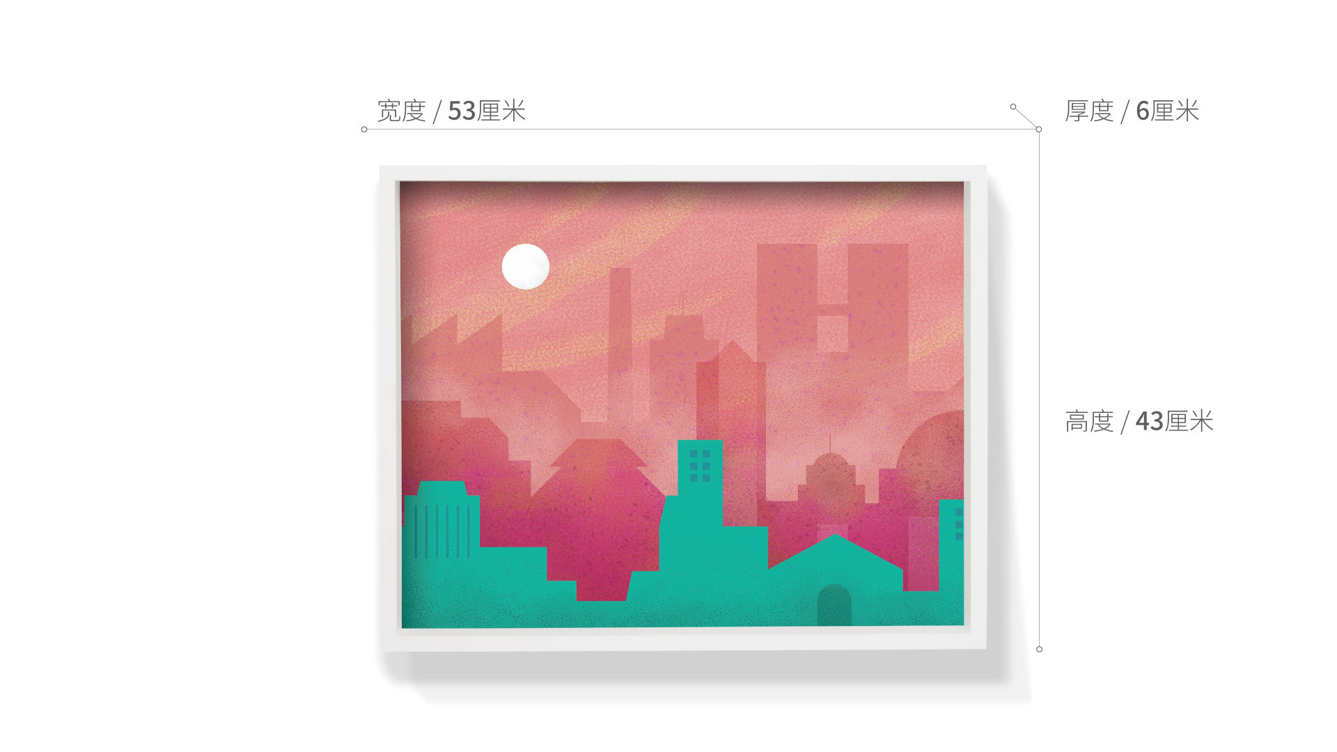 作画-城市系列图案1小号装饰效果图