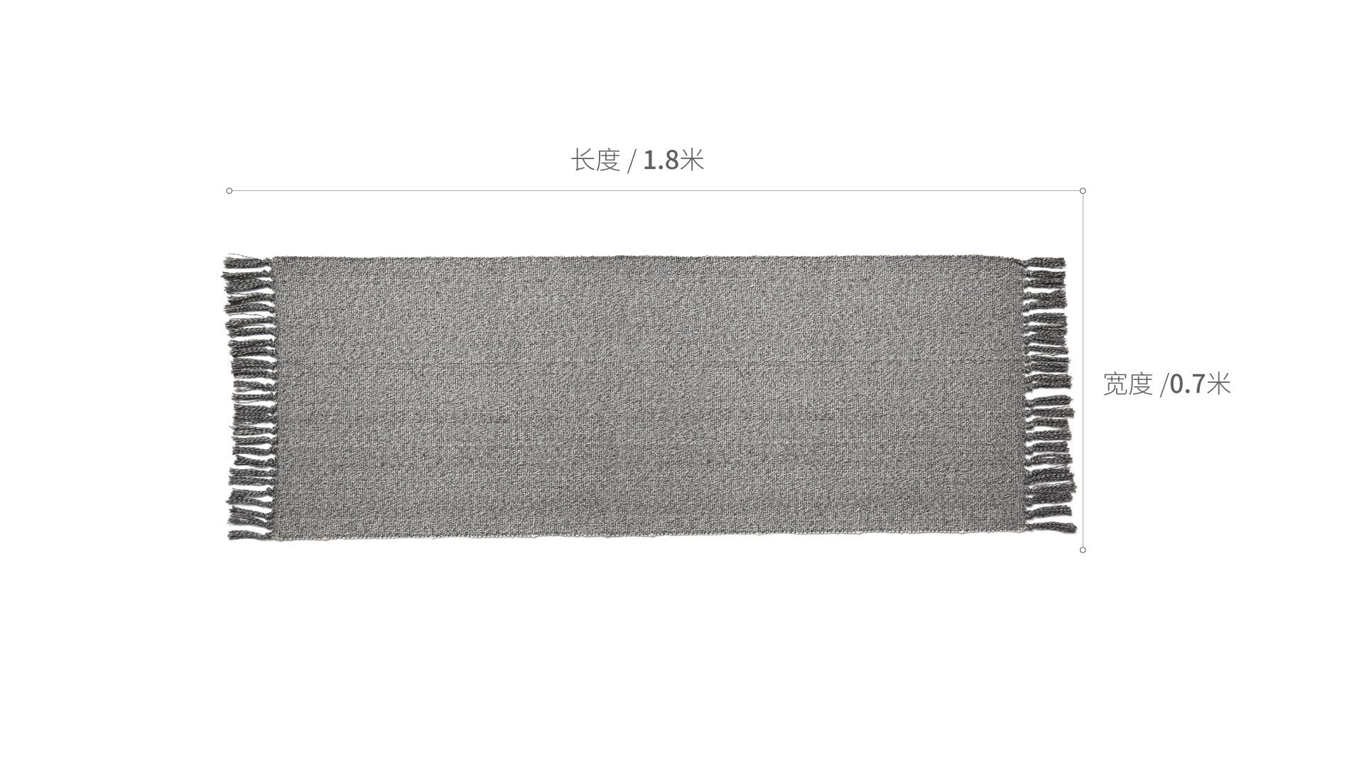 花岩纯棉手织地垫大号家纺效果图