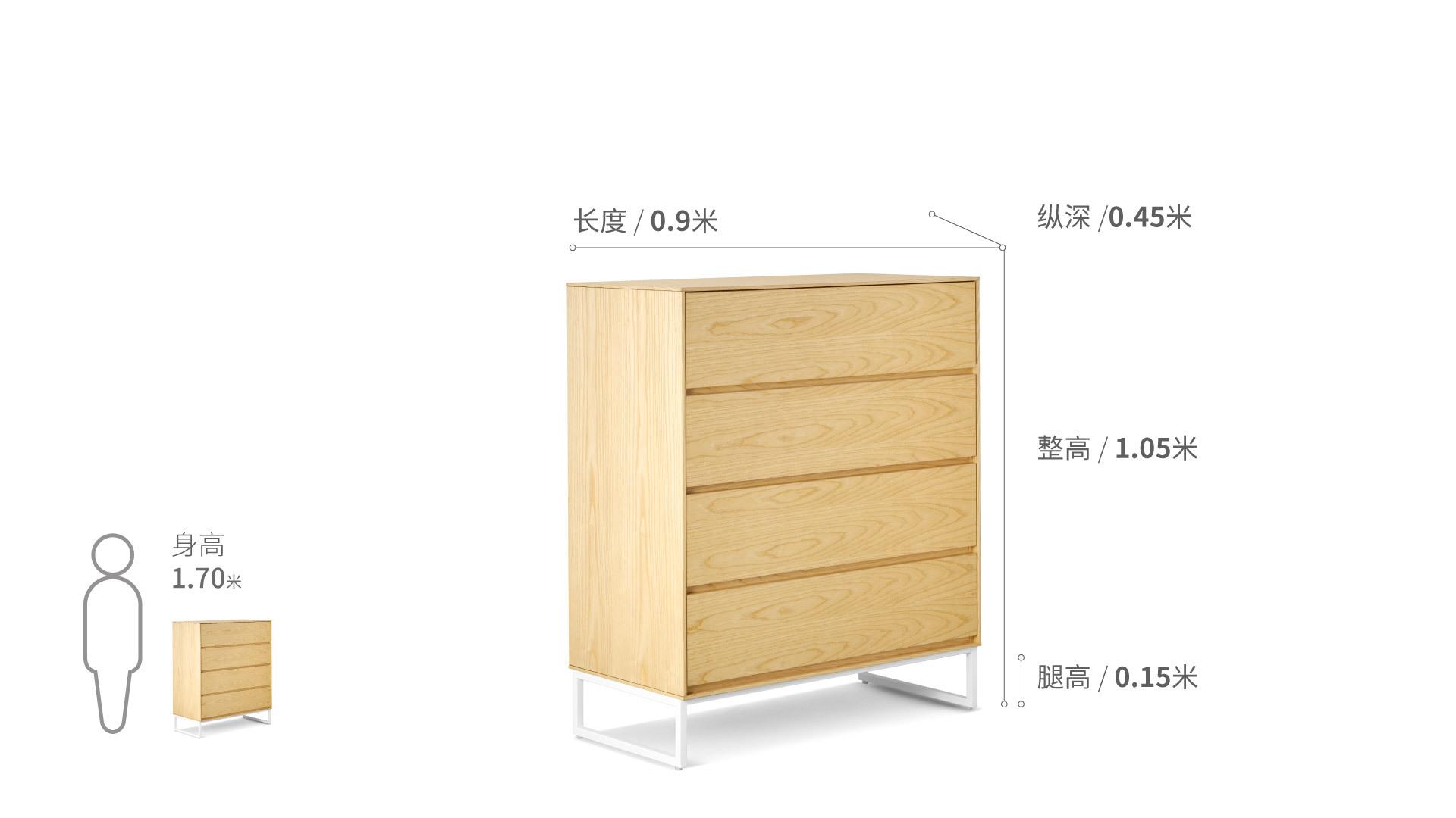 新画板斗柜柜架效果图