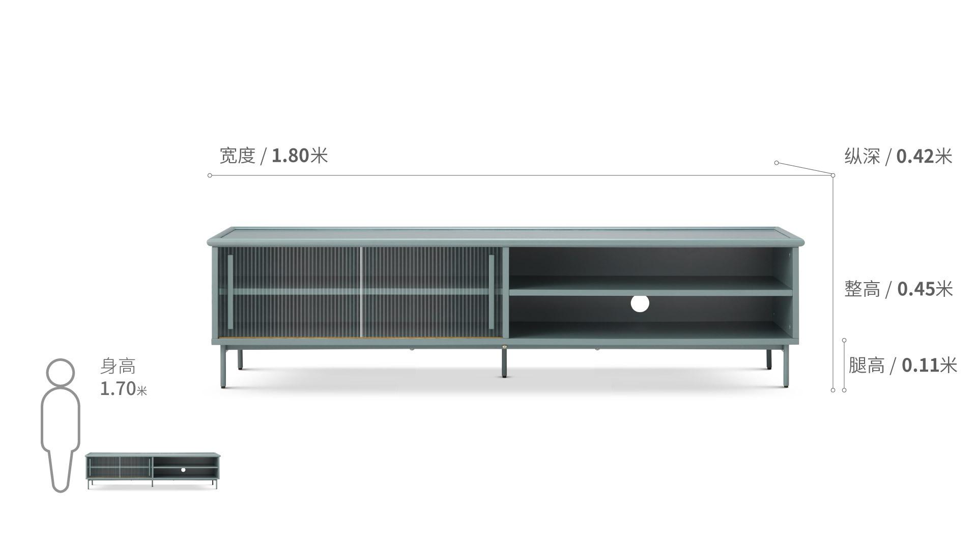 美術館電視柜玻璃門款柜架效果圖