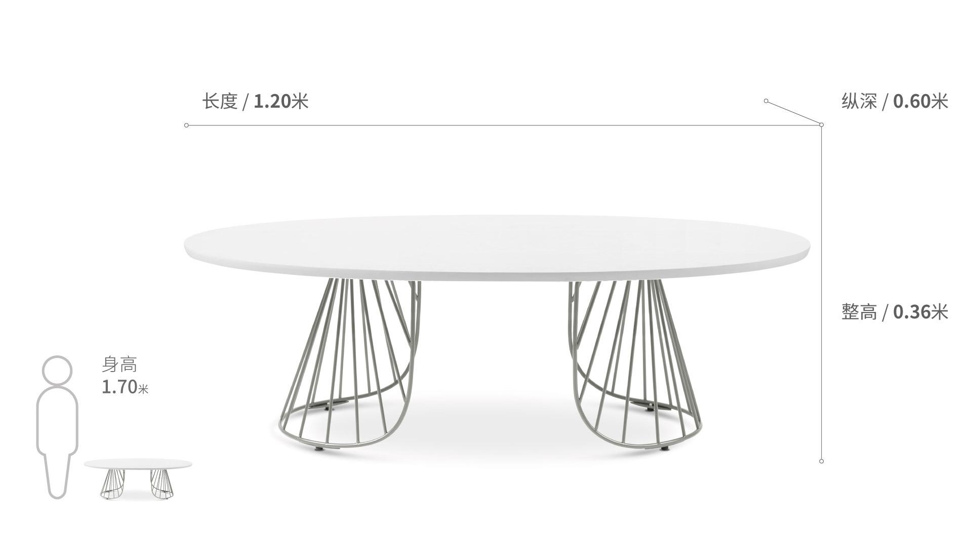 造作蝴蝶茶几™单层宽适版桌几效果图