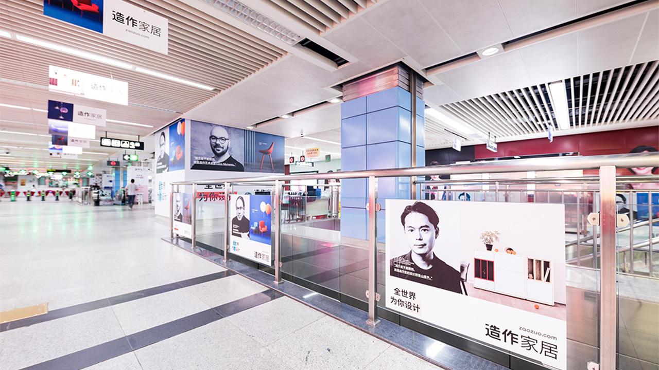 造作携全球设计师,将北上深地铁刷屏