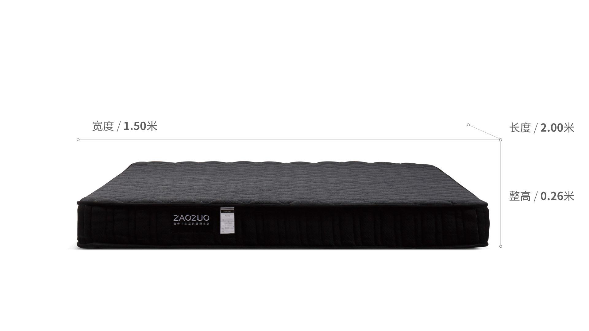 深海沉睡床垫1.5m款26cm厚床·床具效果图