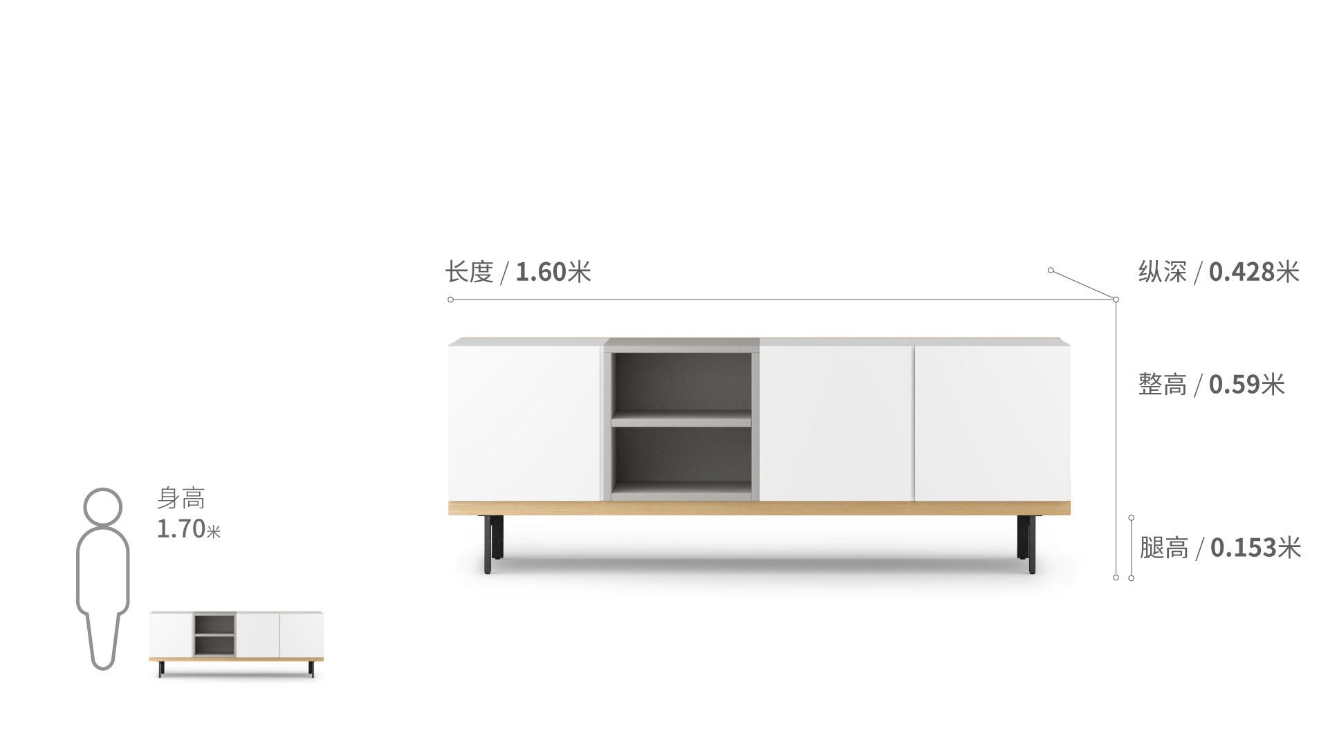 COSMO星格™电视柜1.6米宽电视柜COSMO效果图