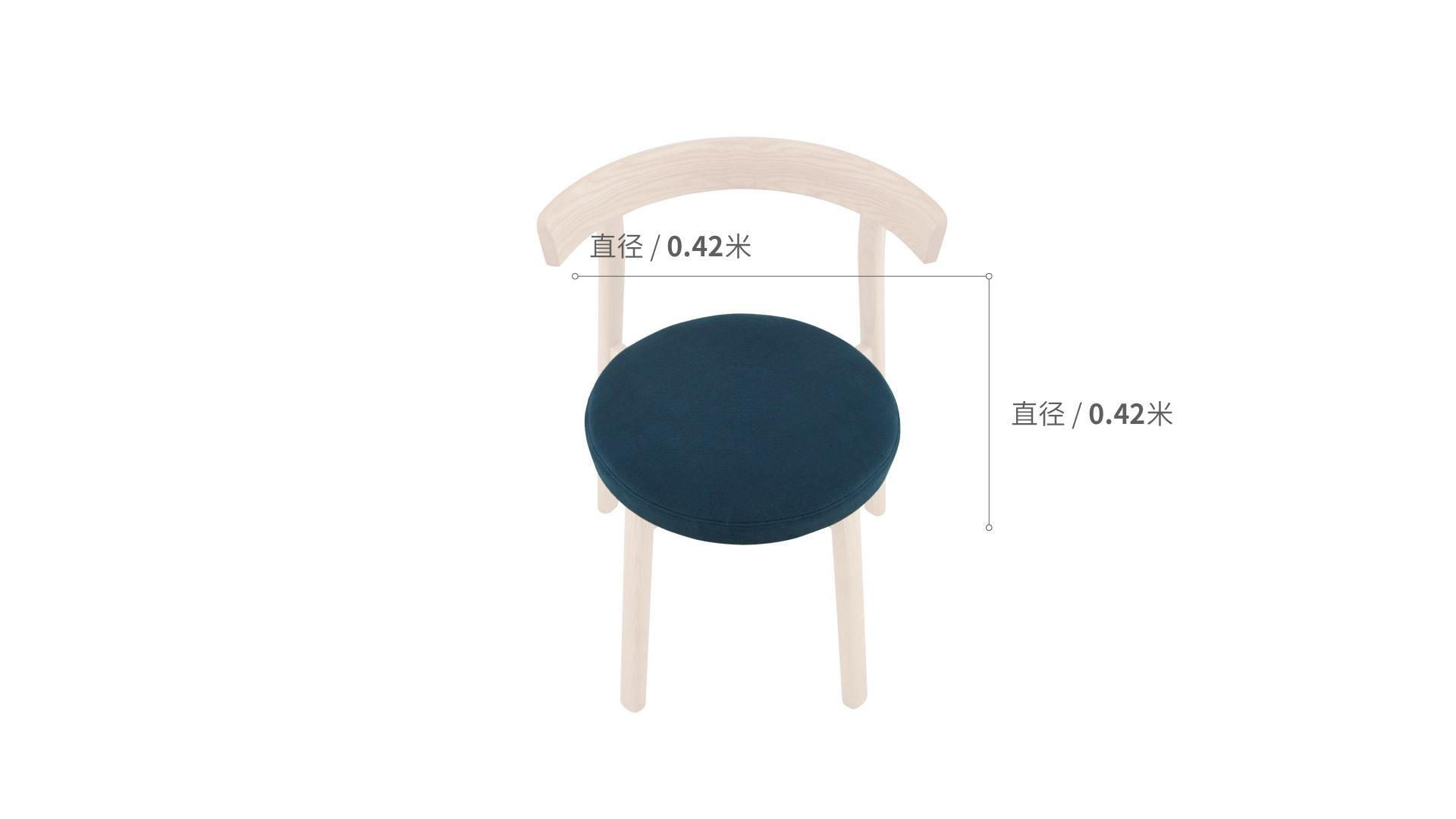 飞鸟实木椅定制软垫椅凳效果图