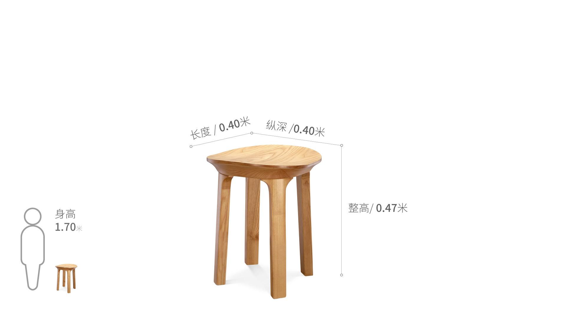 瓦檐实木小凳®矮凳椅凳效果图