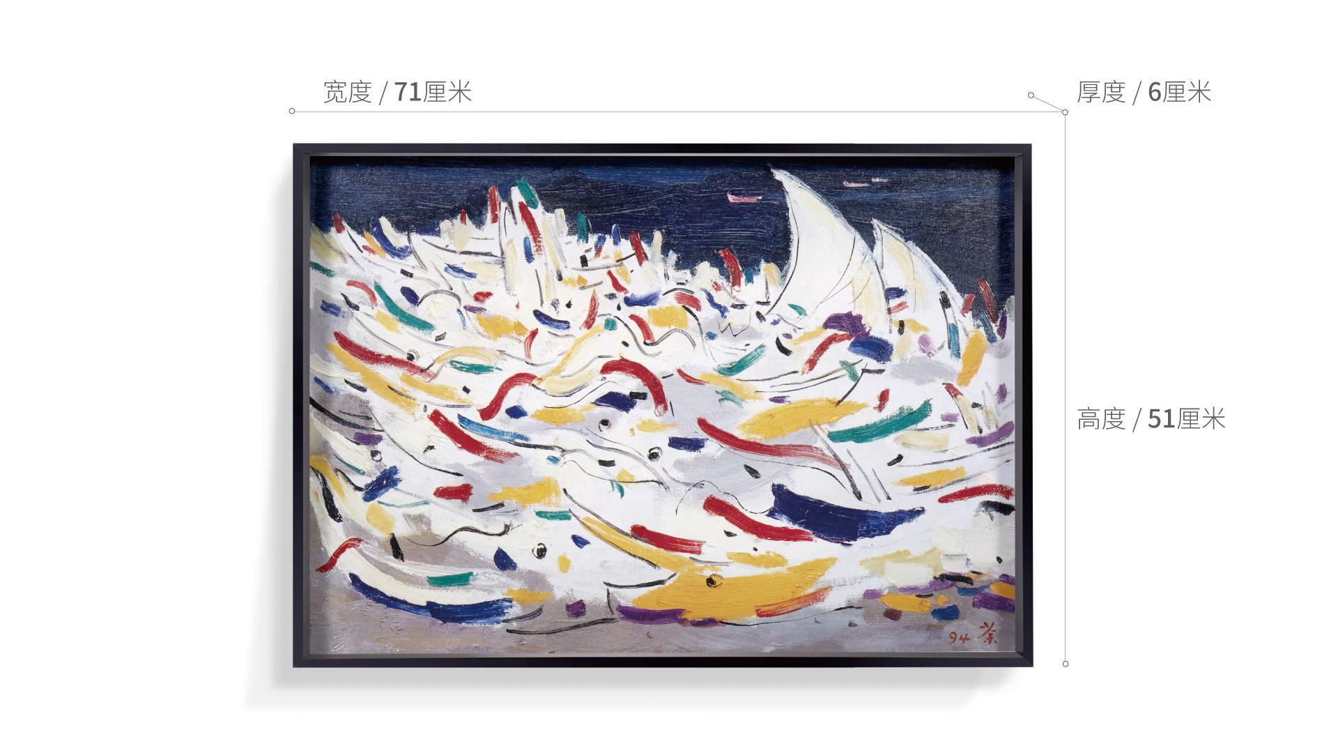 吴冠中系列版画-色彩印尼舟群装饰效果图