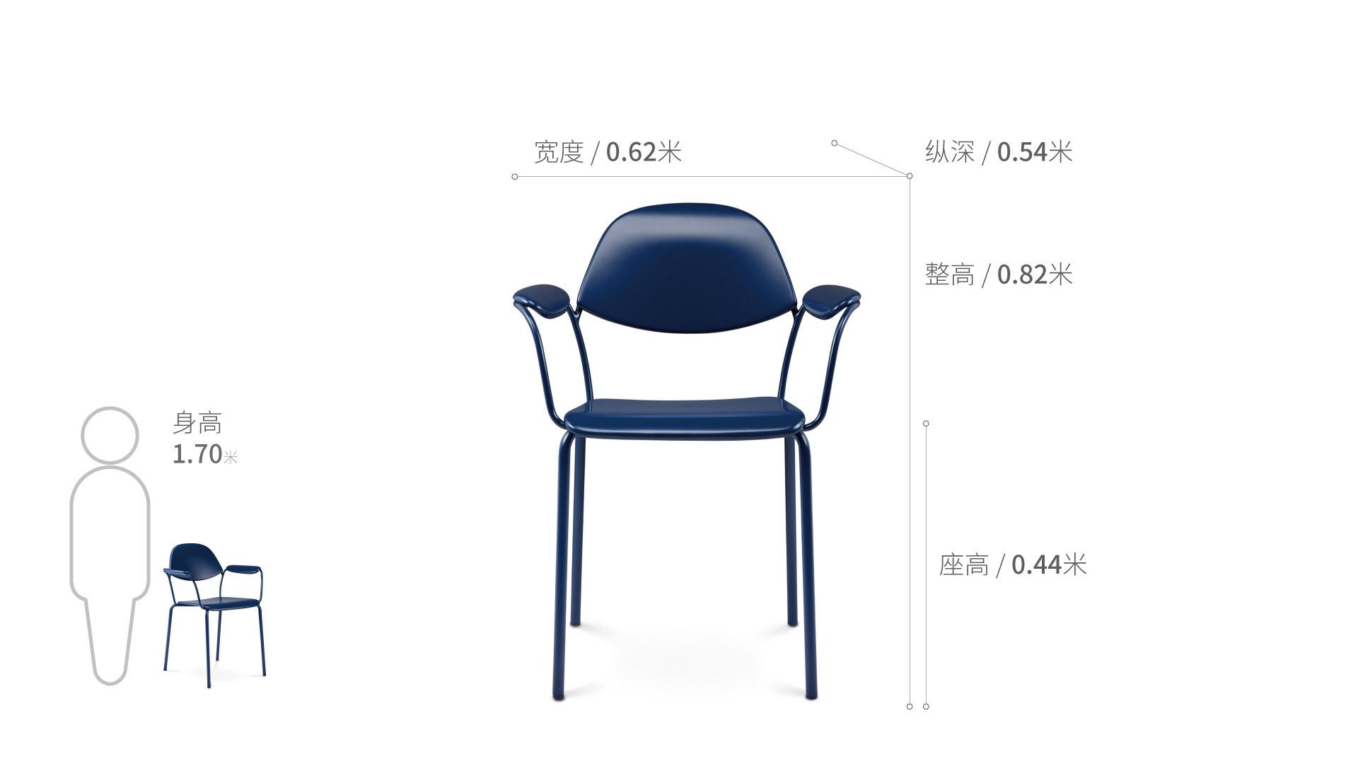 造作百合椅™椅凳效果图