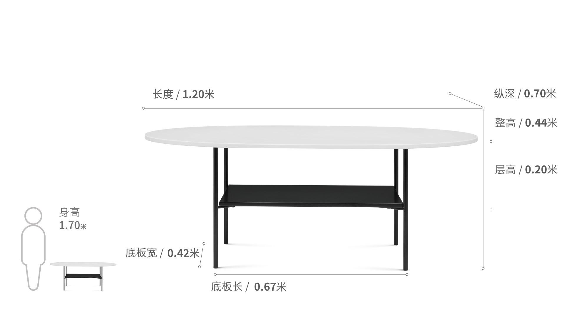 熊貓茶幾橢圓款桌幾效果圖