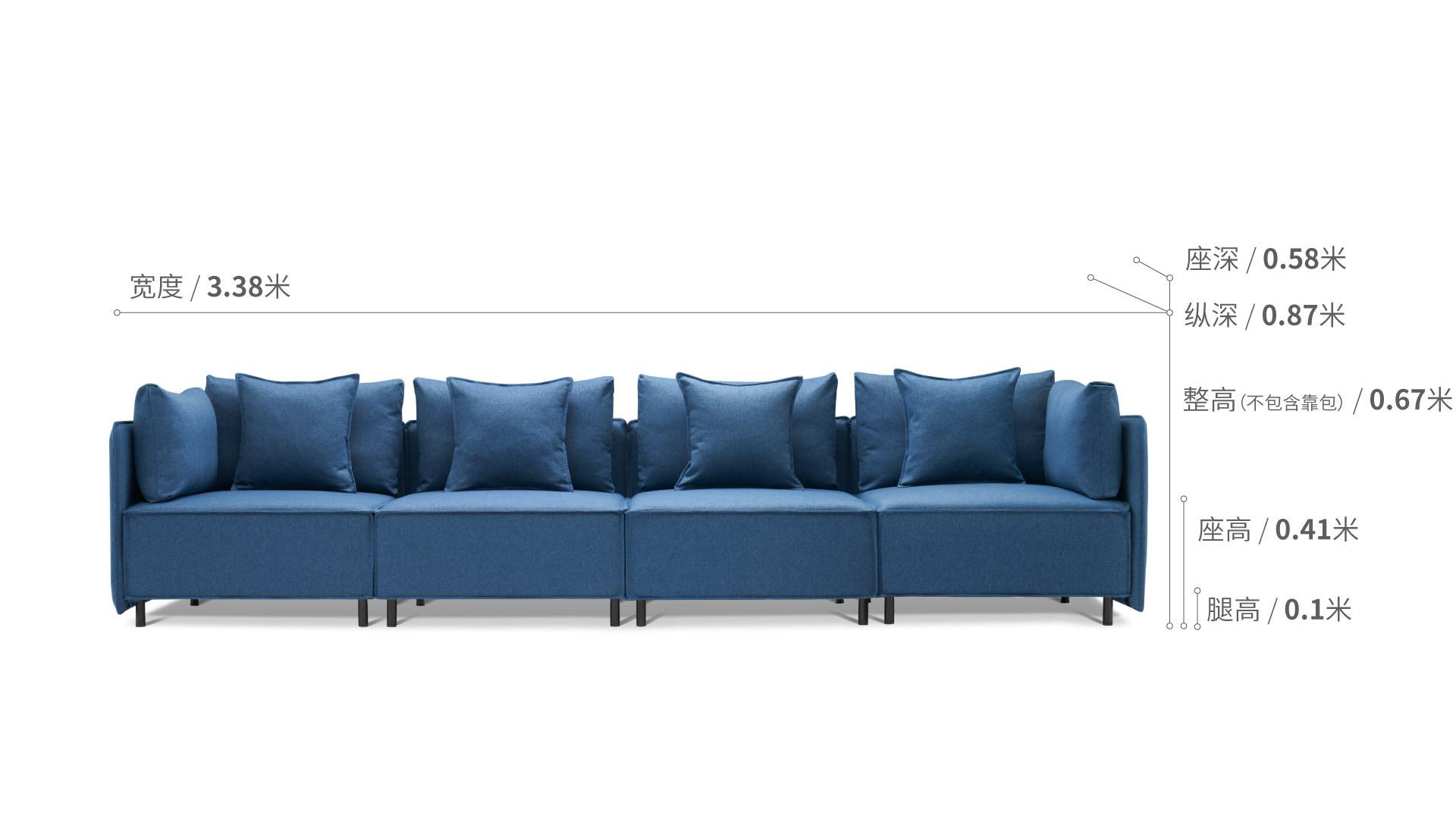 造作大先生沙发™四人座沙发效果图