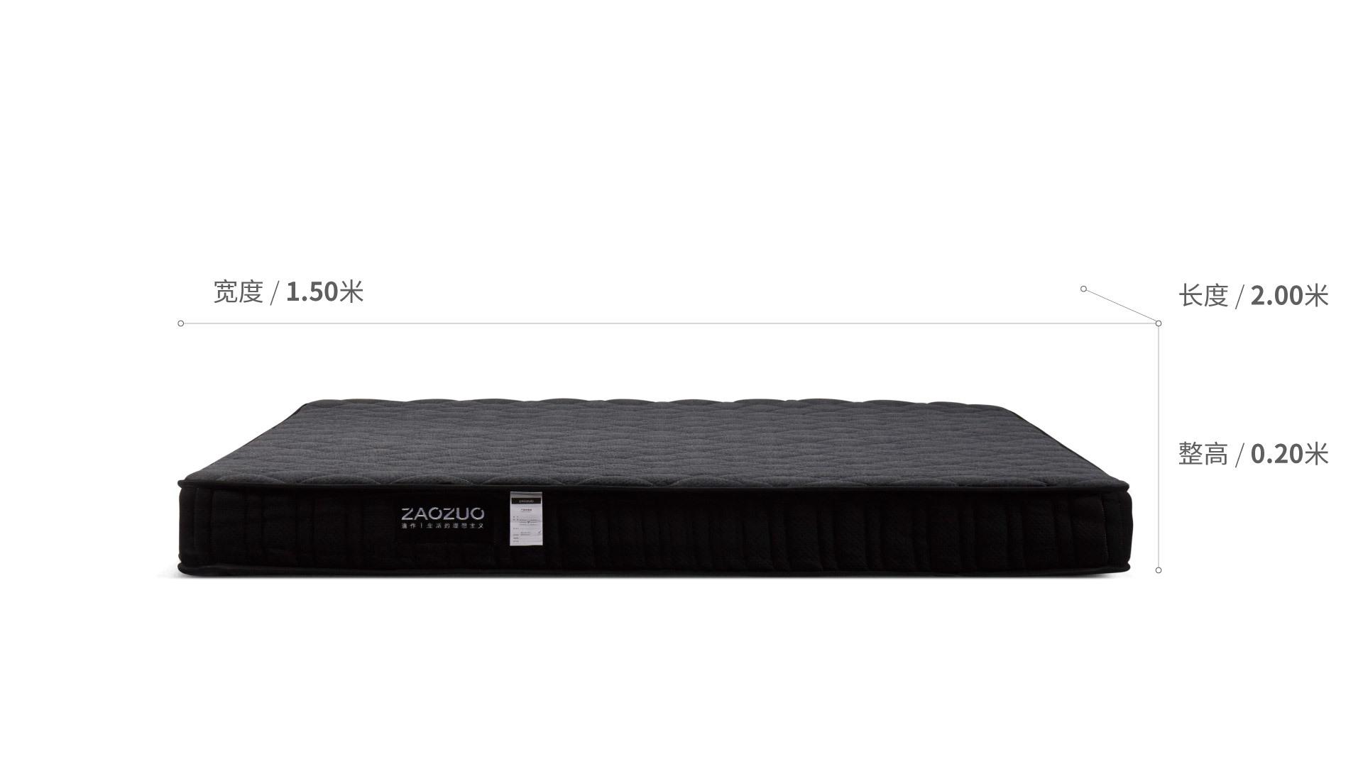 深海沉睡床垫1.5m款20cm厚床·床具效果图
