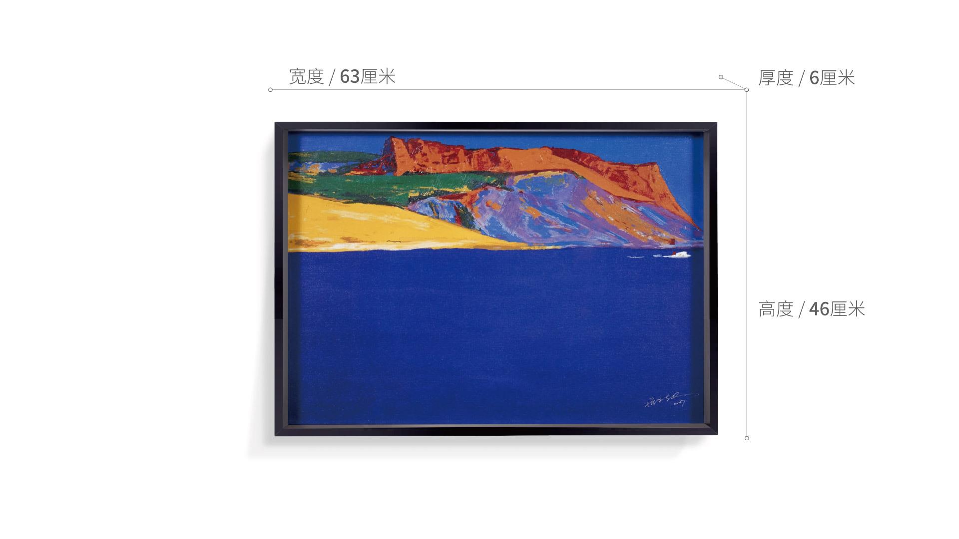 罗尔纯系列版画-地中海的宁静装饰效果图
