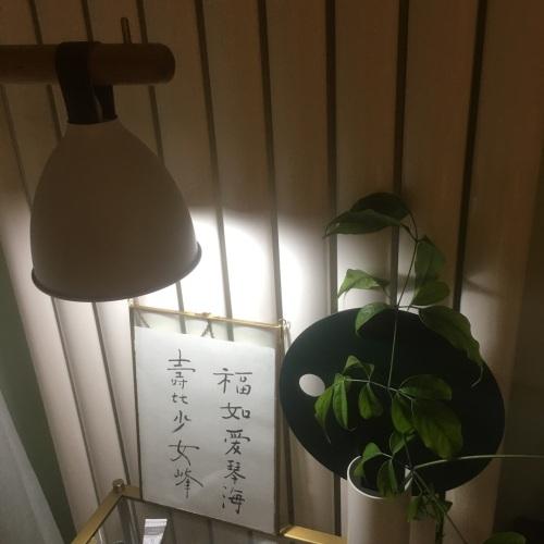 comi.song_圆率装饰花瓶怎么样_1