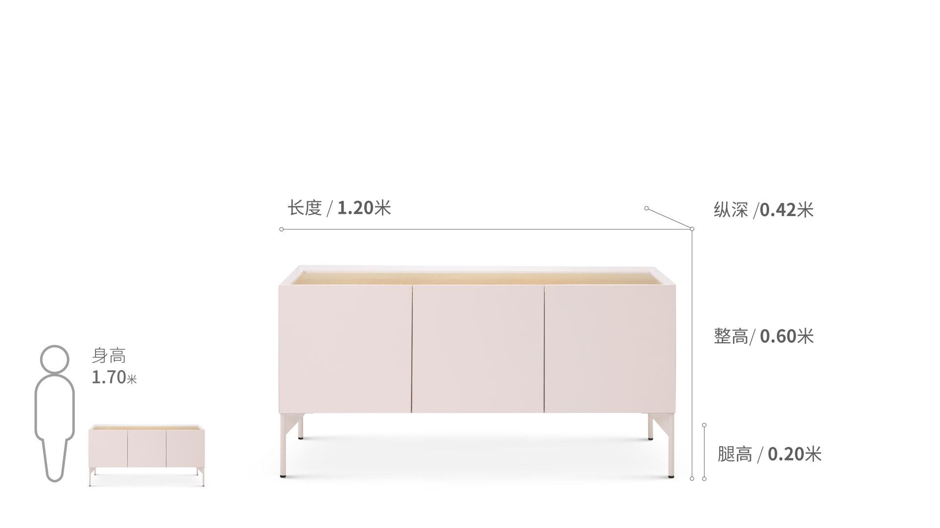 瓦格®-矮柜柜架效果图