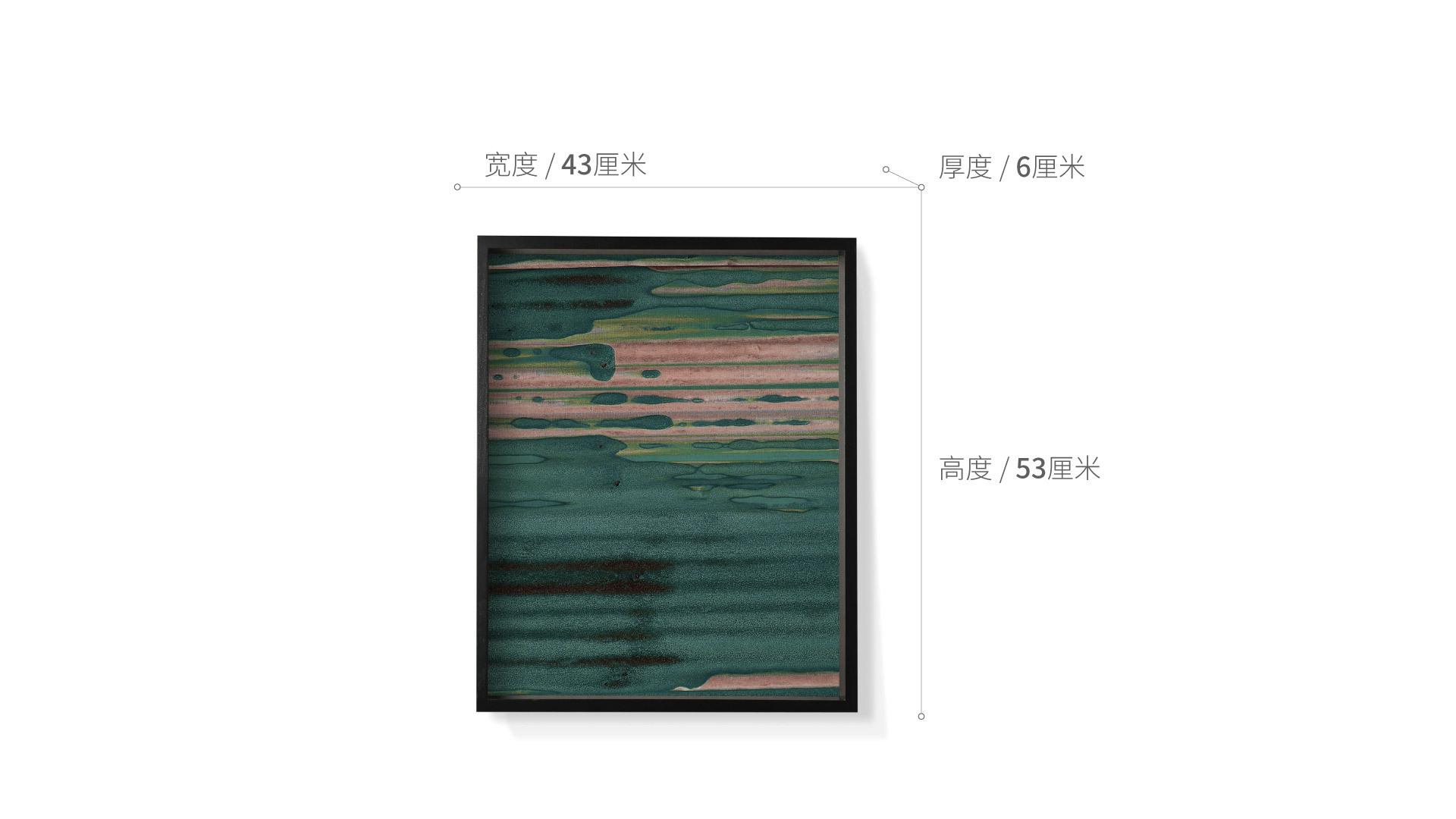 造画-材质系列之楞装饰效果图