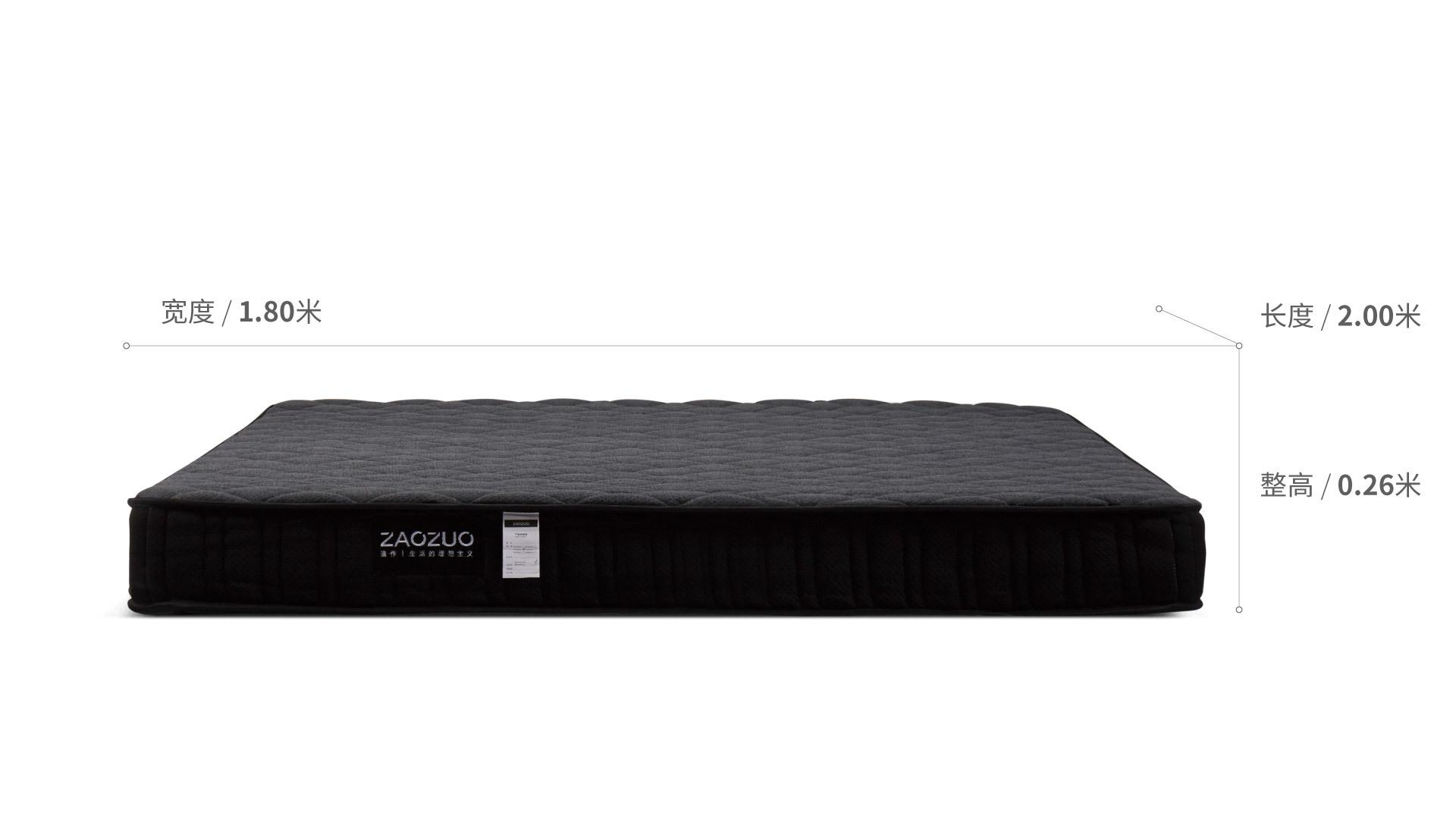 深海沉睡床垫1.8m款26cm厚床·床具效果图