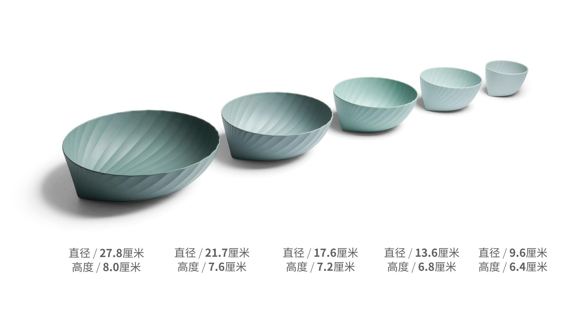 造作茶花套碗™餐具效果图