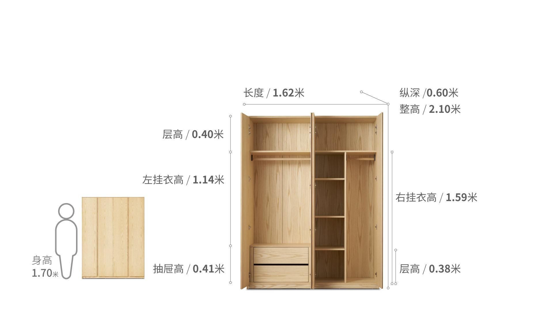 画板衣柜®四门无顶柜柜架效果图