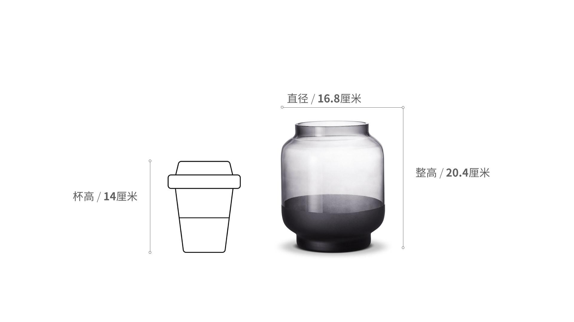 冰川花瓶中号装饰效果图