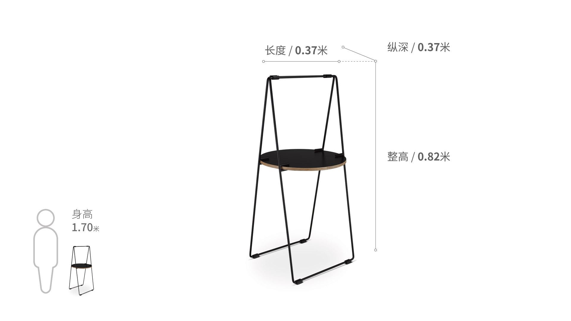 线框手提式边几边几桌几效果图