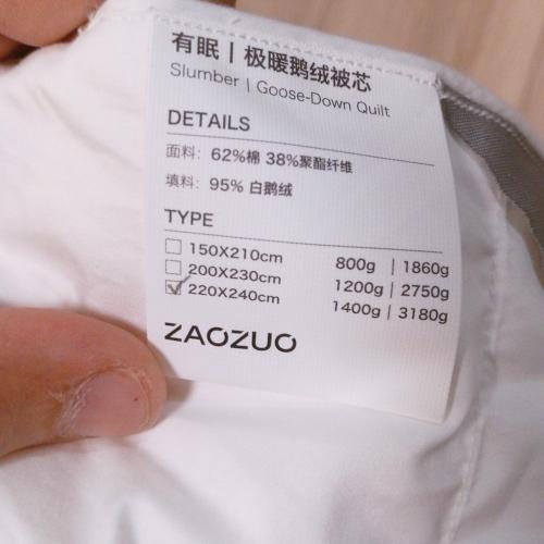 咖喱饭_造作有眠™-极暖白鹅绒被芯(厚被)怎么样_3