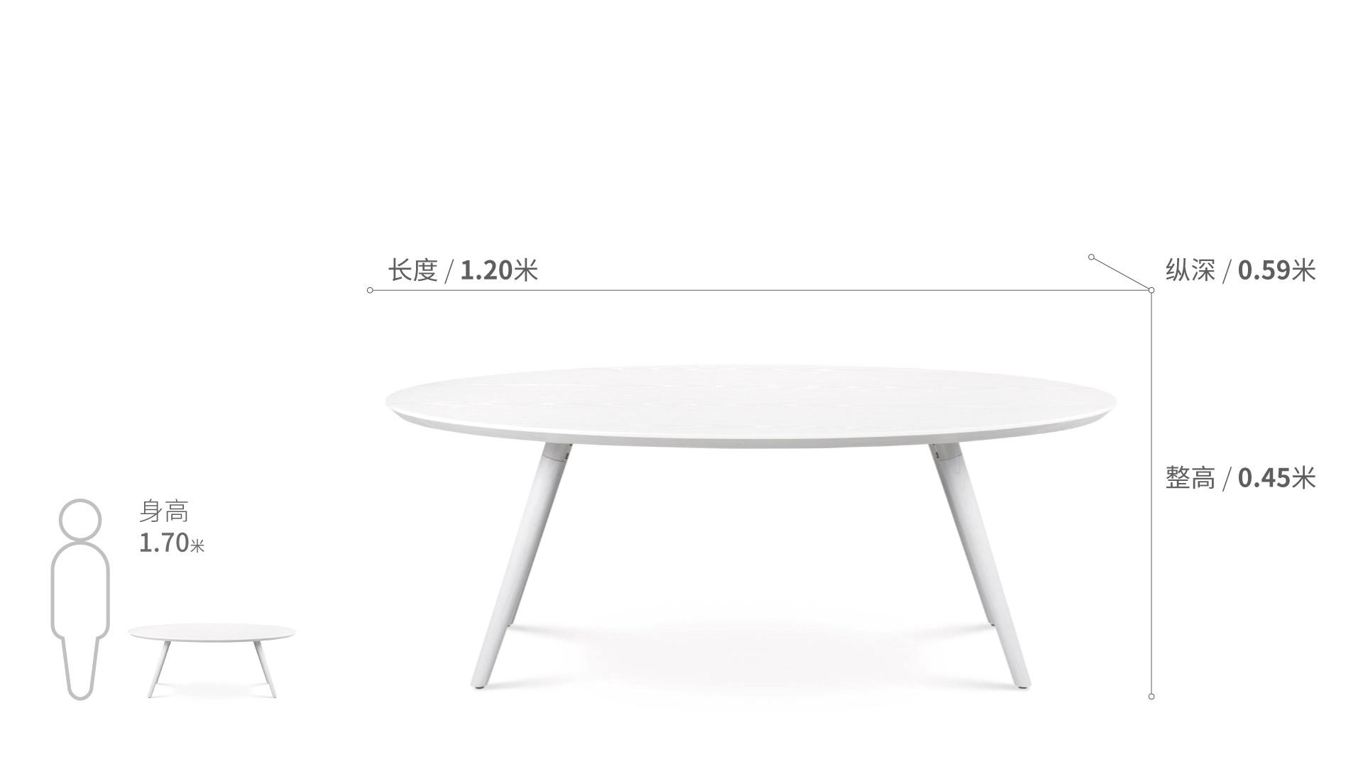 画板咖啡几®椭圆形桌几效果图