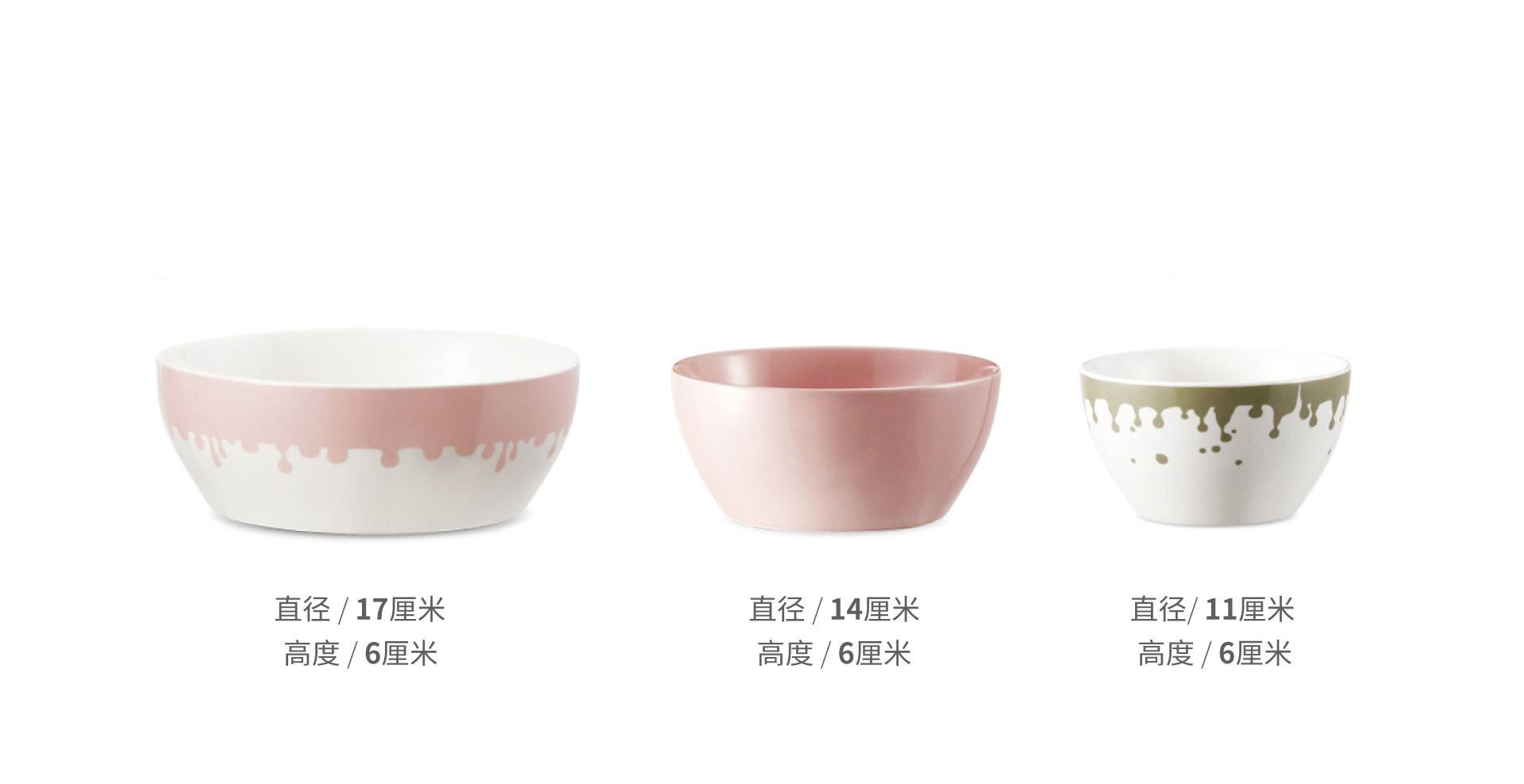 湖海餐具组餐碗套装餐具效果图