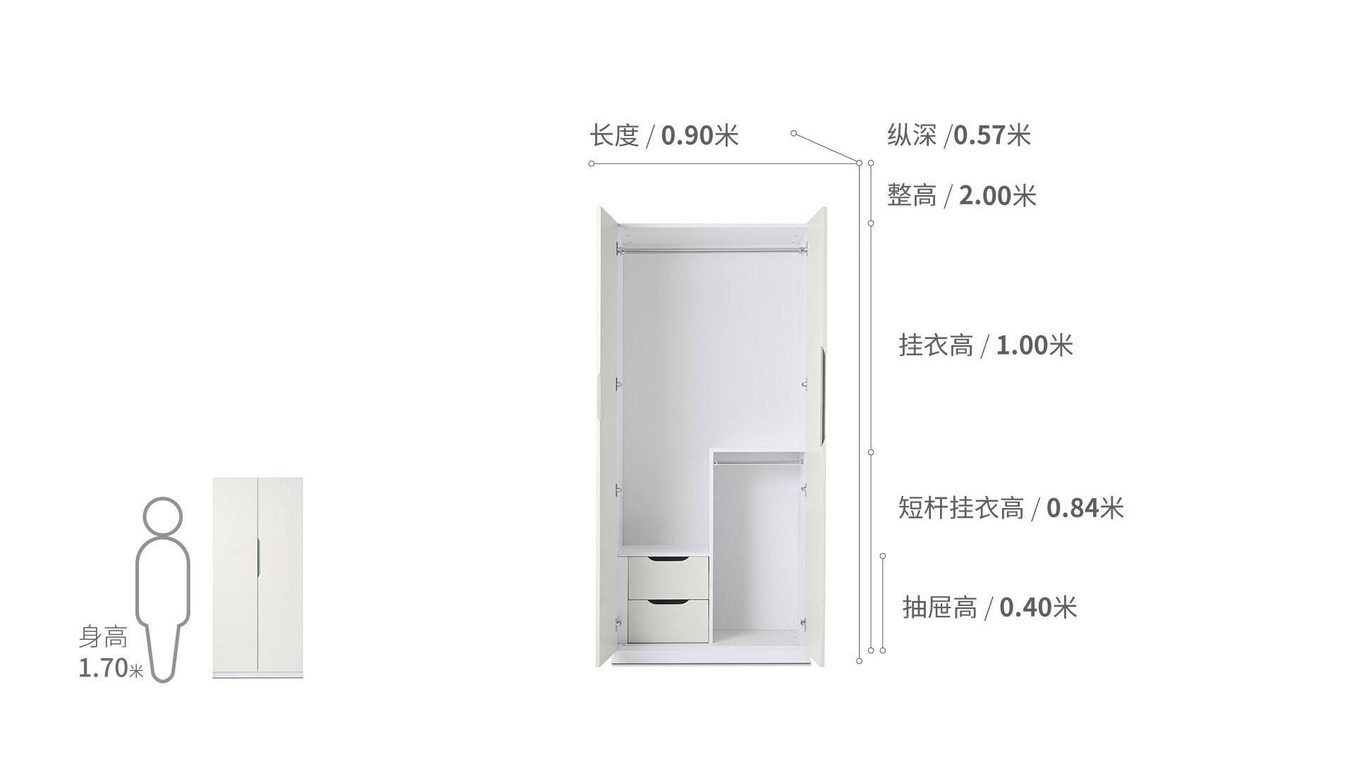 贡多拉衣柜两门B款柜架效果图