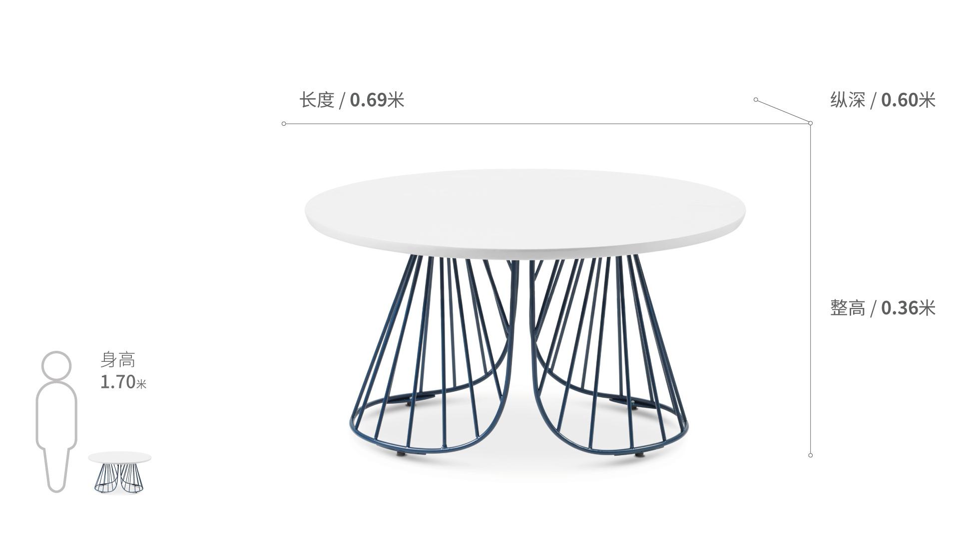 造作蝴蝶边桌®单层桌几效果图