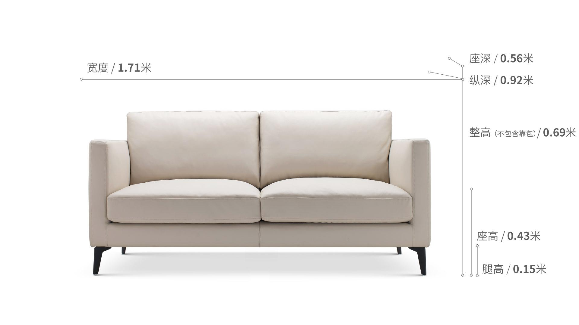 造作星期天沙发超韧人工皮版™双人座沙发效果图