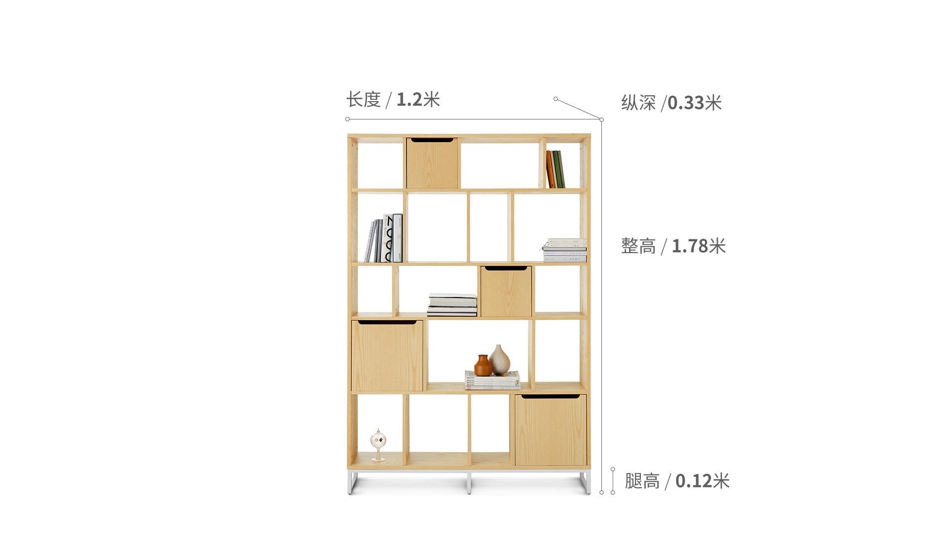 画板书架1.2米宽柜架效果图