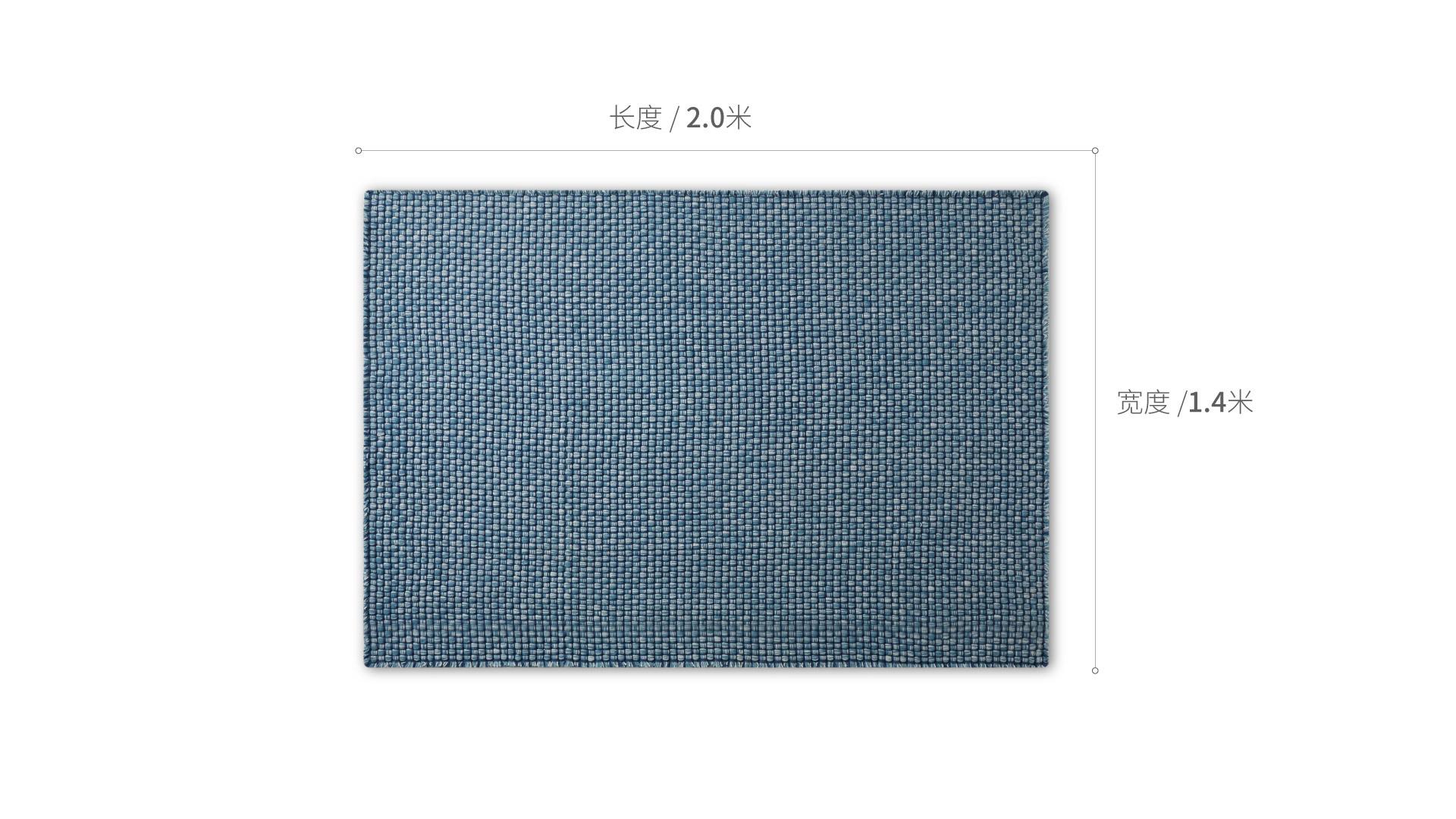 酥糖梭织地毯大号家纺效果图